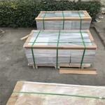 1060拉伸鋁板供應商