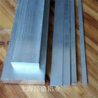 铝板3003防锈合金