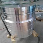 上海1060铝带拉伸厂
