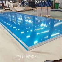 供应超厚合金铝板
