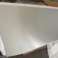 合金铝板 幕墙铝板