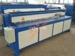 Q11-2X1300节能型电动剪板机
