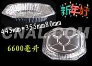 椭圆形铝箔烧烤盒 火鸡盘容器