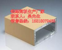 供应铝蜂窝板| 蜂窝铝单板生产厂家