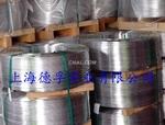 KBM铝钛硼丝国内代理