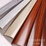 熱轉印木紋鋁型材