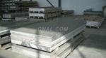 超厚2024铝板