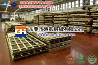 6061铝板 进口6061冲压铝板