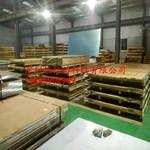 6026铝板 厂家 la6026铝排价格