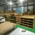7075铝排 批发 al7075铝块厂家