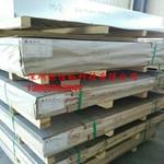 5052铝板 厂家 西南铝板 价格