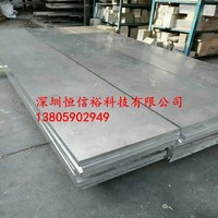 6082铝板 厂家 6082铝合金板 价格