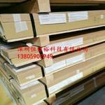 上海1199铝板价格 进口1199铝板