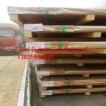 LF4铝板 厂家 LF4铝合金板 价格 o态