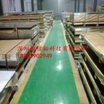 高强度7075铝板 西南7075铝板厂家