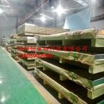 7020铝板价格 7020铝板厂家