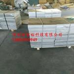 ADC12铝锭报价 ADC12铝合金厂家