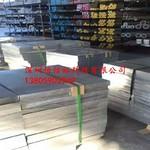 3004铝板 薄板 灯具用板
