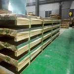 6061鋁板報價 T6 T4級鋁板廠家