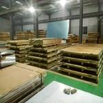 2024鋁板廠家 2024鋁板報價現貨