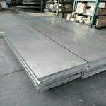 鋁排1350價格 鋁排1350廠家