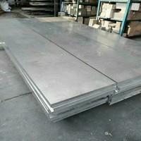 硬質鋁6026鋁板  國產優質鋁板