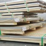 进口7475铝板  优质铝板价格
