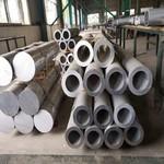 深圳恒信裕規格:5083鋁管鋁管
