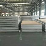 深圳恒信裕規格齊全:5754鋁板
