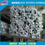 进口美铝qc-7铝棒 qc-7硬铝铝管