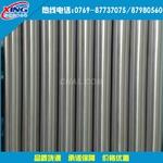 1060纯铝板  1060铝卷开平