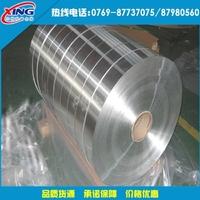 重慶 河南 廣西 5052鋁卷 鋁帶