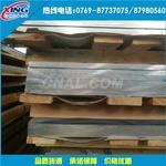 6063薄铝板