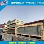 5050防锈铝板可贴膜 5050超薄板