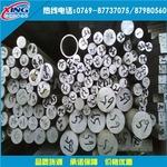 6061-T6铝棒 6061-T6国标铝材