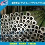 2014合金铝方管