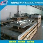 EN AW-5754防锈铝合金