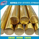 HNi56-3镍黄铜