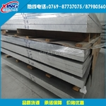 可抛光1100铝材 氧化铝材1100