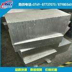 3004防锈铝棒 进口3004铝板