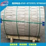 1060-O態拉伸鋁板  1060鋁卷覆膜