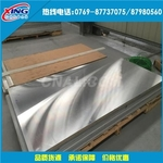 可熱處理強化2017-T4鋁板