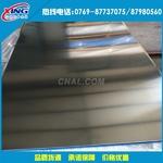 7075超硬铝板 超厚7075T6铝板