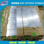 1100鋁帶材 深圳1100H14鋁帶分條