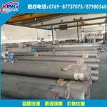 國標6106鋁管 6016精密鋁管批發