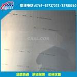 6082t651鋁薄板 高強度6082鋁板