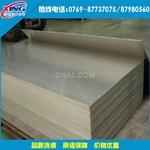7075鋁薄板 2個厚7075t6鋁板