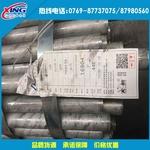 100純鋁板 易衝壓1100氧化鋁板