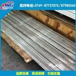 6201A鋁棒 進口鋁棒