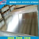 3003铝板贴膜 3003H18防锈铝板